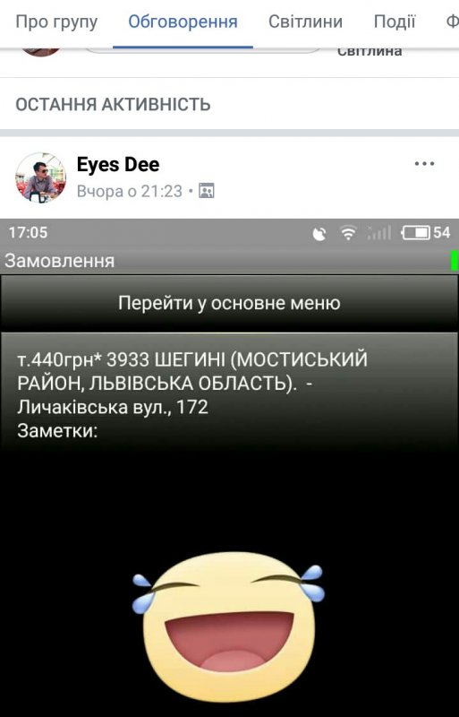 IMG_20180109_171706_641.jpg