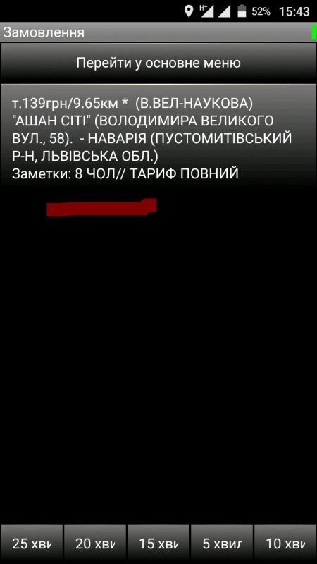 IMG_20180320_210840_138.jpg