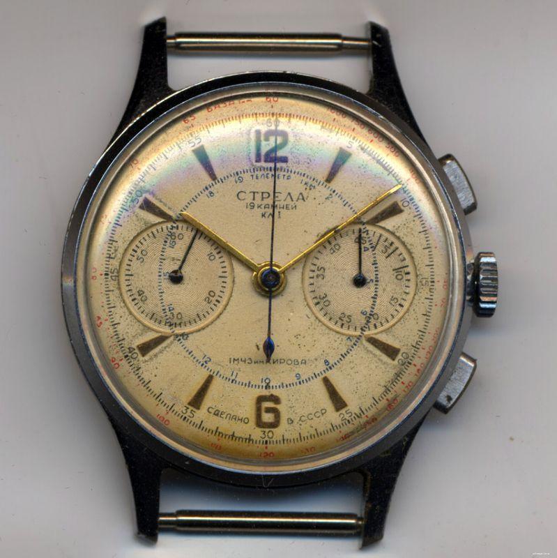 Куплю наручні механічні годинники ссср  c2ba37d77204f